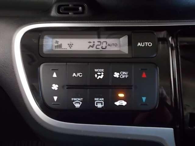 G・ターボLパッケージ CVT 両側スライドドア 両側パワードア ワンオーナ ABS リア席モニター アルミ メモリナビ 禁煙車 DVD リヤカメラ クルコン スマートキー フルセグ HID ETC アイドリングストップ(10枚目)