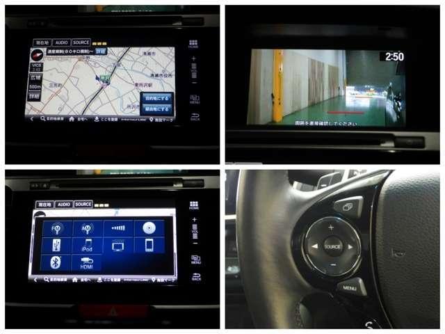 EX ナビ Rカメラ ETC ハイブリッド 本革 LEDヘッド ナビTV 電動シート 禁煙 スマートキー クルーズコントロール アルミホイール 地デジ CD シートヒーター Rカメラ メモリーインターナビ(11枚目)