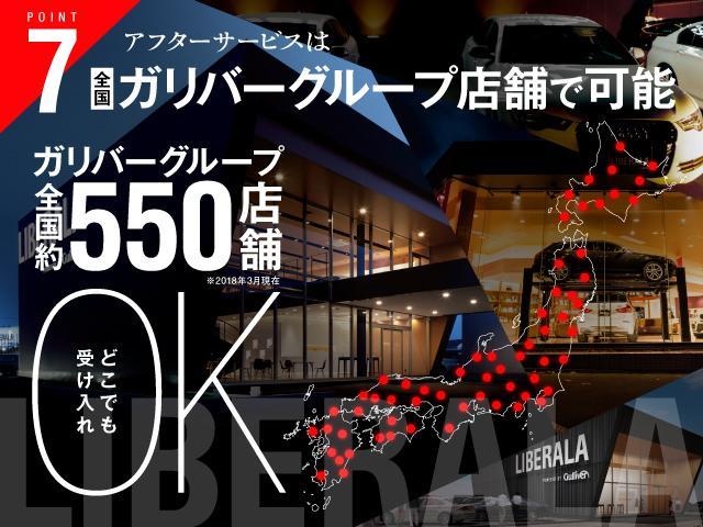Goo鑑定はJAAA(日本自動車鑑定協会)に委託し、内外装の状態、走行距離、機関、修復歴を細かくチェック致します