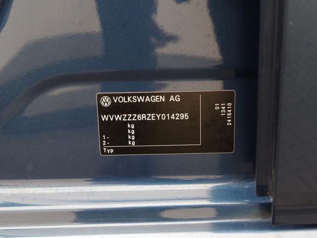 「フォルクスワーゲン」「ポロ」「コンパクトカー」「愛媛県」の中古車35