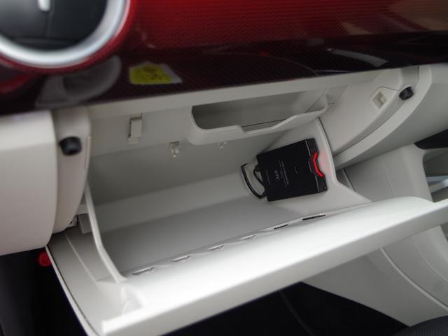 「フォルクスワーゲン」「up!」「コンパクトカー」「愛媛県」の中古車31
