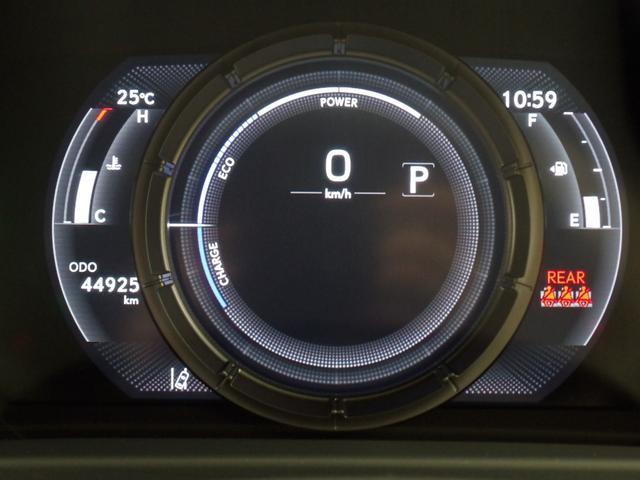 UX250h Fスポーツ 純正ナビ/赤革シート/レーントレーシングアシスト/衝突軽減システム/置くだけ充電/ステアリングヒーター/シートヒーター/ミラーヒーター/バックカメラ/BSM/ACC/コーナーセンサー/ASC/保証書(6枚目)