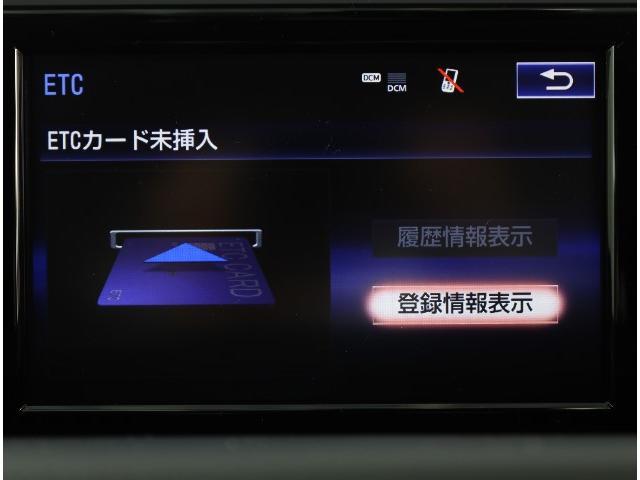 CT200h バージョンC LEDヘッドライト Bモニター(9枚目)
