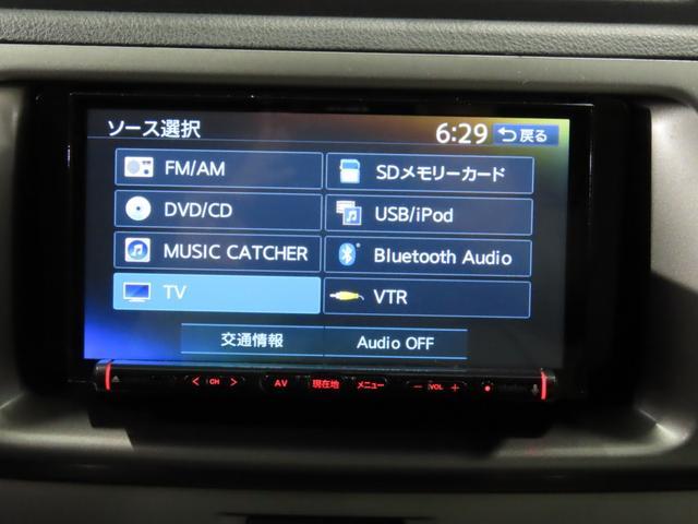 Z 社外ナビ バックカメラ Bluetooth TV DVD 録音機能 ETC 自社下取車 キーレス(27枚目)