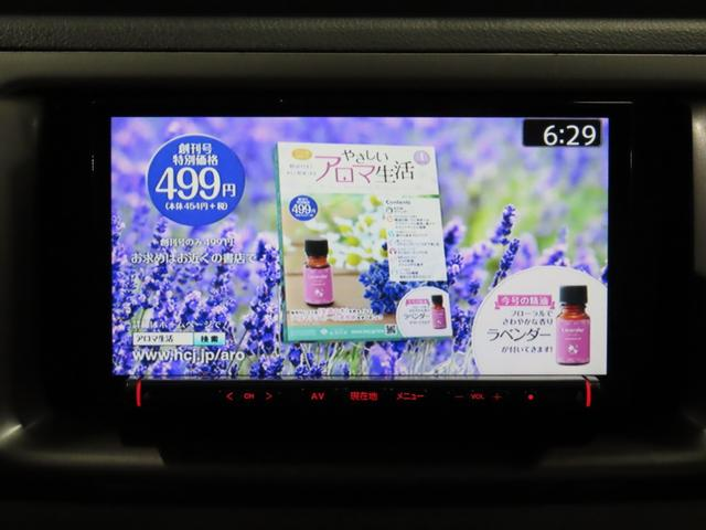 Z 社外ナビ バックカメラ Bluetooth TV DVD 録音機能 ETC 自社下取車 キーレス(28枚目)