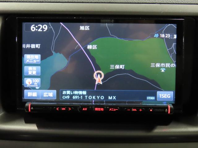 Z 社外ナビ バックカメラ Bluetooth TV DVD 録音機能 ETC 自社下取車 キーレス(30枚目)