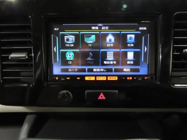 X ワンオーナー車 禁煙車 DOPナビ バックカメラ ETC インテリキー(20枚目)