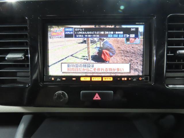 X ワンオーナー車 禁煙車 DOPナビ バックカメラ ETC インテリキー(21枚目)
