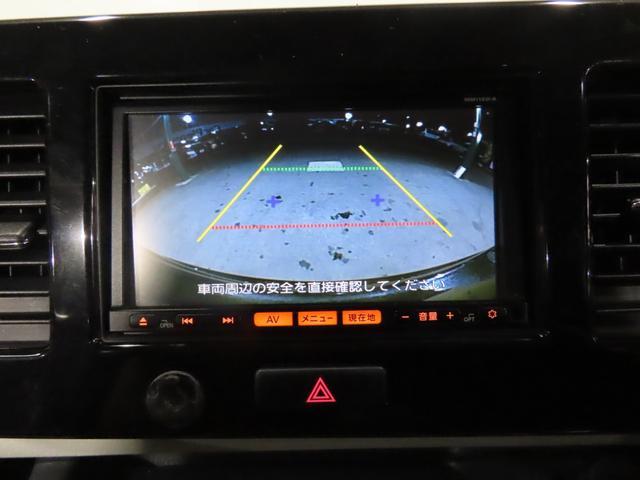 X ワンオーナー車 禁煙車 DOPナビ バックカメラ ETC インテリキー(23枚目)