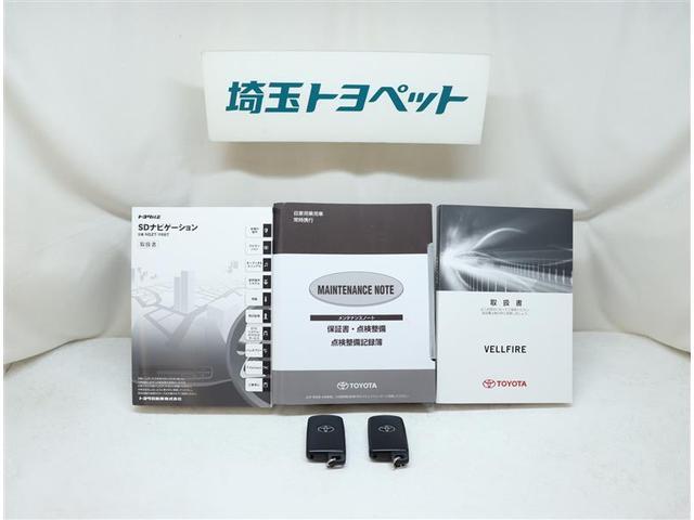 2.5Z フルセグ メモリーナビ DVD再生 バックカメラ 衝突被害軽減システム ETC 電動スライドドア LEDヘッドランプ 乗車定員8人 3列シート ワンオーナー 記録簿(13枚目)