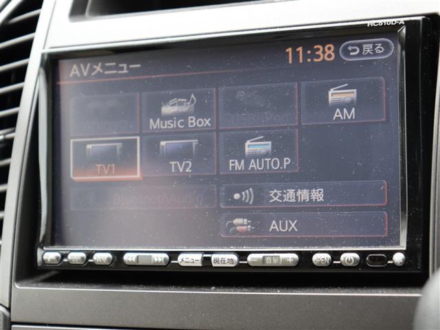ジョイG 純正HDDナビ Bluetoothオーディオ対応 バックカメラ パワースライドドア(9枚目)