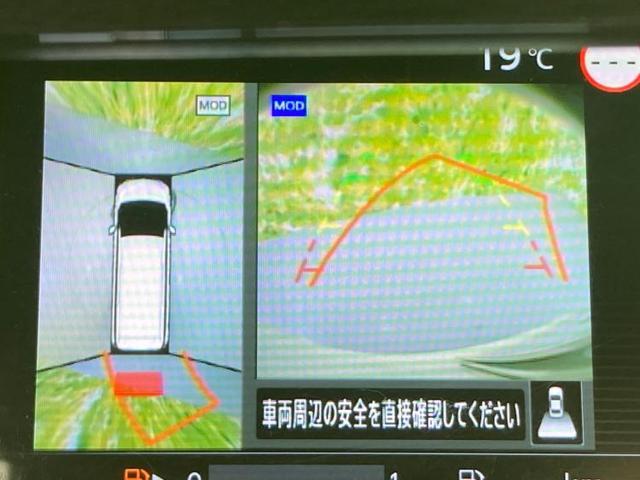 2.0G 純正9インチナビ/フリップダウンモニター/全方位モニター/両側パワースライドドア/クルーズコントロール/LED/エマージェンシーB/4WD/両側電動スライドドア/車線逸脱防止支援システム バックカメラ(11枚目)