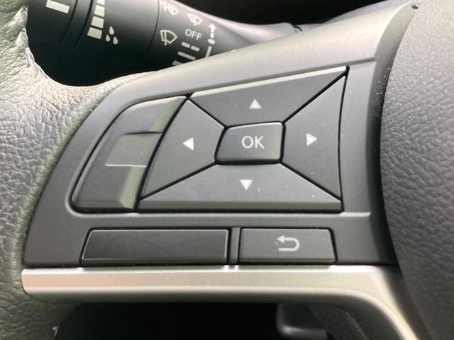 2.0G 純正9インチナビ/フリップダウンモニター/全方位モニター/両側パワースライドドア/クルーズコントロール/LED/エマージェンシーB/4WD/両側電動スライドドア/車線逸脱防止支援システム バックカメラ(13枚目)