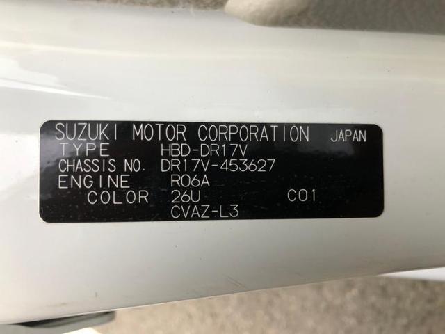 4WD DX キーレス/プライバシーガラス/ハイルーフ/エアバッグ 運転席/エアバッグ 助手席/パワーステアリング/4WD/マニュアルエアコン(18枚目)