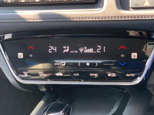 ハイブリッドZ・ホンダセンシング 修復歴無 横滑り防止装置 盗難防止システム ETC 純正 メモリーナビ TV ワンオーナー エアバッグ アルミホイール ヘッドランプ HID キーレス シートヒーター(11枚目)