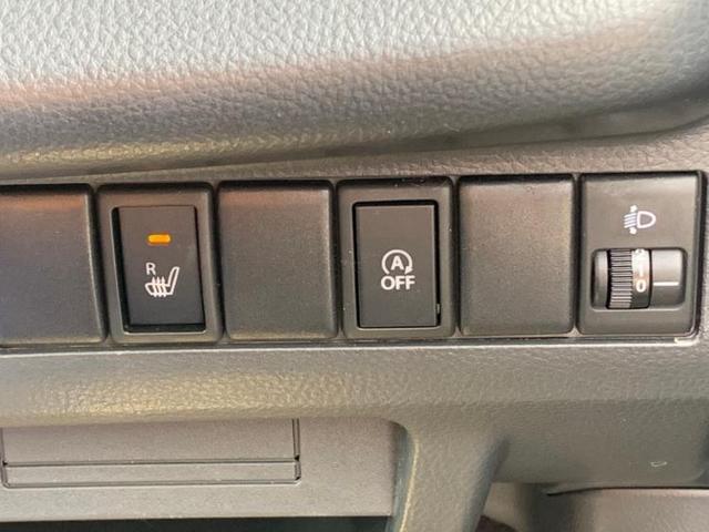 S FOUR 修復歴無 盗難防止システム エアバッグ 運転席 エアバッグ 助手席 EBD付ABS アルミホイール パワーウインドウ キーレスエントリー マニュアルエアコン シートヒーター(12枚目)