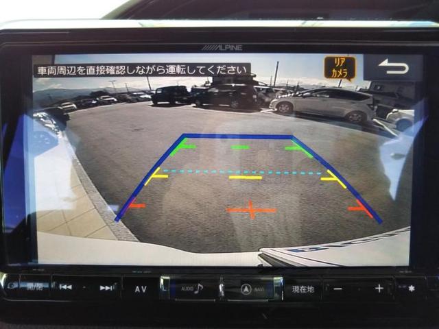 Si ダブルバイビーII アイドリングストップ スライドドア両側 シートハーフレザー ワンオーナー 定期点検記録簿 修復歴無 盗難防止システム クルーズコントロール パーキングアシストバックガイド 社外9インチメモリーナビ(11枚目)