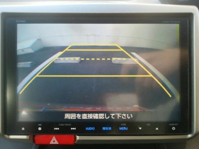 「ホンダ」「フリード」「ミニバン・ワンボックス」「東京都」の中古車11
