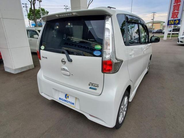 「日産」「デイズ」「コンパクトカー」「茨城県」の中古車3