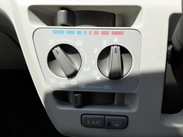 X SA3 ドラレコ  ABS アイドリングストップ(15枚目)