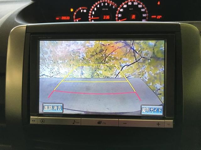 ZS 煌II アルミホイールヘッドランプHID EBD付ABS盗難防止システムETC純正8インチHDDナビTV 定期点検記録簿取扱説明書・保証書 パワーウインドウキーレススライドドア両側電動(11枚目)