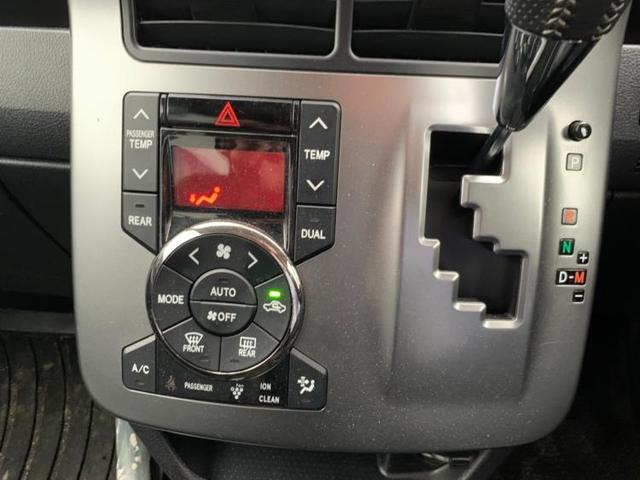 ZS 煌II アルミホイールヘッドランプHID EBD付ABS盗難防止システムETC純正8インチHDDナビTV 定期点検記録簿取扱説明書・保証書 パワーウインドウキーレススライドドア両側電動(15枚目)