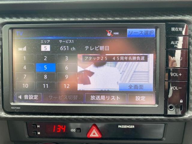 「トヨタ」「86」「クーペ」「埼玉県」の中古車10