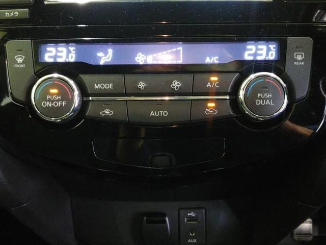 20XエクストリーマーXエマージェンシーブレーキP シート撥水加工 取扱説明書・保証書 クルーズコントロール センサー バックモニター 全方位モニター ETC 純正ナビ Bluetooth接続 セキュリティアラーム パワードアロック UVカットガラス(11枚目)