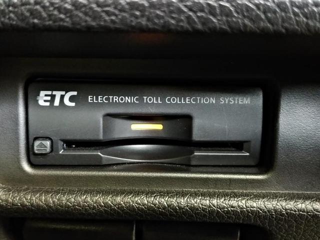 20XエクストリーマーXエマージェンシーブレーキP シート撥水加工 取扱説明書・保証書 クルーズコントロール センサー バックモニター 全方位モニター ETC 純正ナビ Bluetooth接続 セキュリティアラーム パワードアロック UVカットガラス(12枚目)
