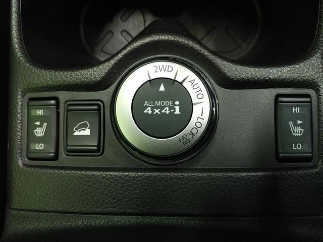20XエクストリーマーXエマージェンシーブレーキP シート撥水加工 取扱説明書・保証書 クルーズコントロール センサー バックモニター 全方位モニター ETC 純正ナビ Bluetooth接続 セキュリティアラーム パワードアロック UVカットガラス(13枚目)