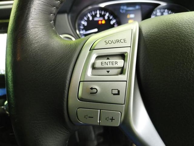 20XエクストリーマーXエマージェンシーブレーキP シート撥水加工 取扱説明書・保証書 クルーズコントロール センサー バックモニター 全方位モニター ETC 純正ナビ Bluetooth接続 セキュリティアラーム パワードアロック UVカットガラス(14枚目)