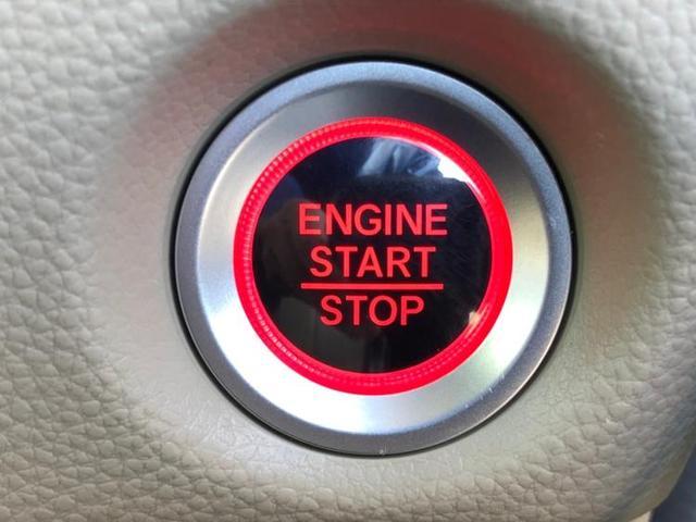 G・Lホンダセンシング 修復歴無 横滑り防止装置 盗難防止システム ETC 社外ナビ TV ワンオーナー エアバッグ 運転席 エアバッグ 助手席 EBD付ABS ヘッドランプ LED キーレス(14枚目)