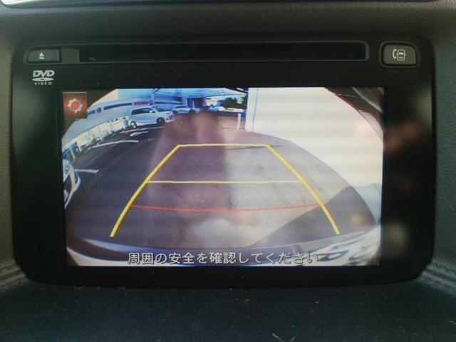 「マツダ」「CX-5」「SUV・クロカン」「佐賀県」の中古車11