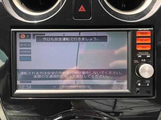 「日産」「ノート」「コンパクトカー」「埼玉県」の中古車10