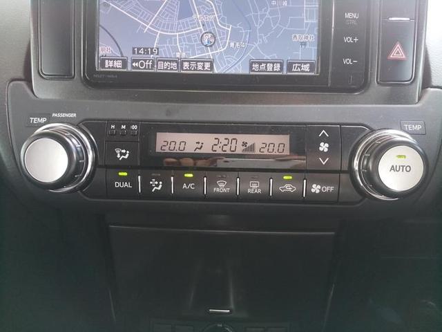 「トヨタ」「ランドクルーザープラド」「SUV・クロカン」「埼玉県」の中古車16