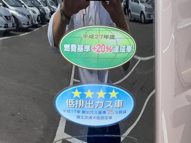「ダイハツ」「タント」「コンパクトカー」「埼玉県」の中古車16