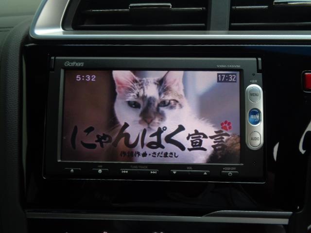 「ホンダ」「フィット」「コンパクトカー」「徳島県」の中古車9