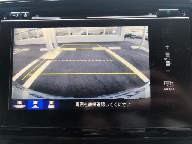 「ホンダ」「オデッセイ」「ミニバン・ワンボックス」「徳島県」の中古車10