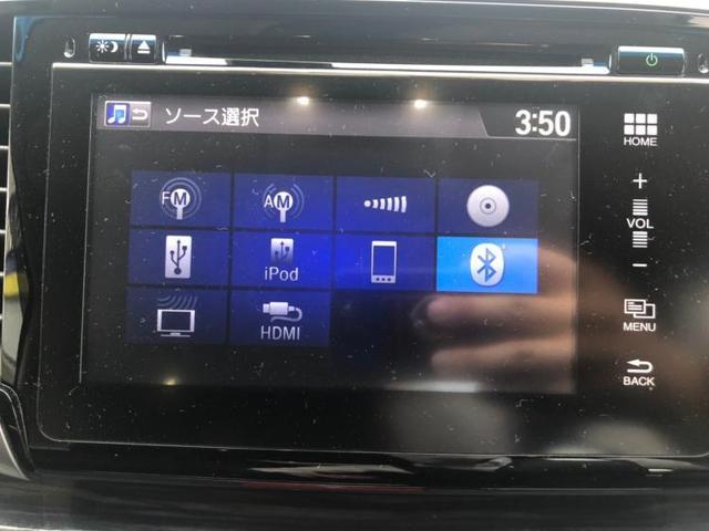 「ホンダ」「オデッセイ」「ミニバン・ワンボックス」「徳島県」の中古車11