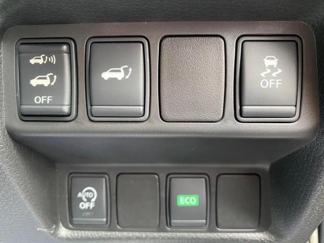 「日産」「エクストレイル」「SUV・クロカン」「香川県」の中古車12
