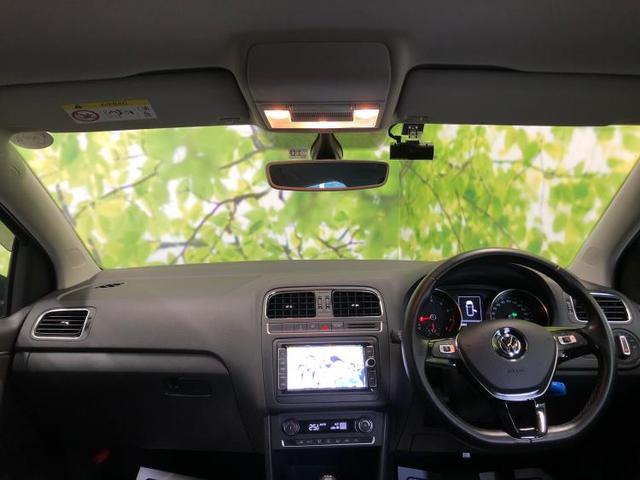 「フォルクスワーゲン」「ポロ」「コンパクトカー」「栃木県」の中古車4