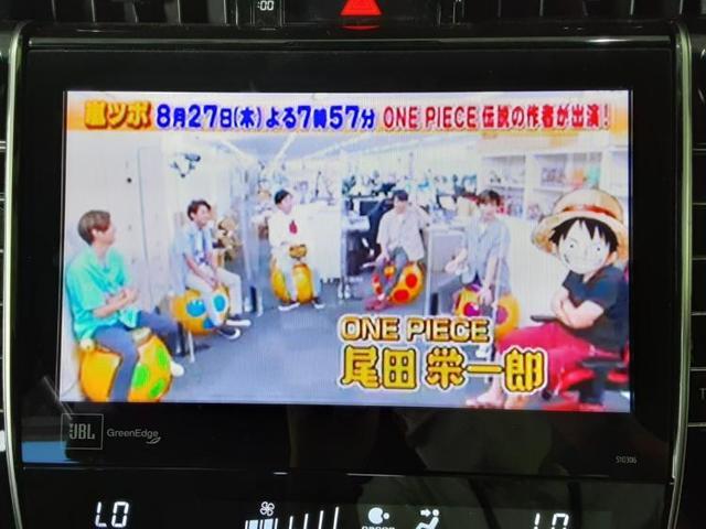 「トヨタ」「ハリアー」「SUV・クロカン」「埼玉県」の中古車9