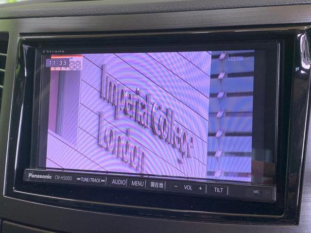 2.0GT DIT 修復歴無 アルミホイール エンジンスタートボタン ワンオーナー 横滑り防止装置 盗難防止装置 バックモニター ETC 社外HDDナビ 地上波デジタルチューナー TV セキュリティアラーム(9枚目)