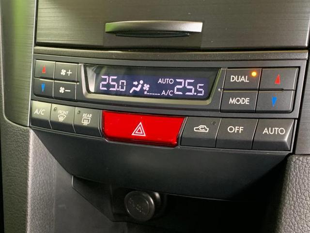 2.0GT DIT 修復歴無 アルミホイール エンジンスタートボタン ワンオーナー 横滑り防止装置 盗難防止装置 バックモニター ETC 社外HDDナビ 地上波デジタルチューナー TV セキュリティアラーム(11枚目)
