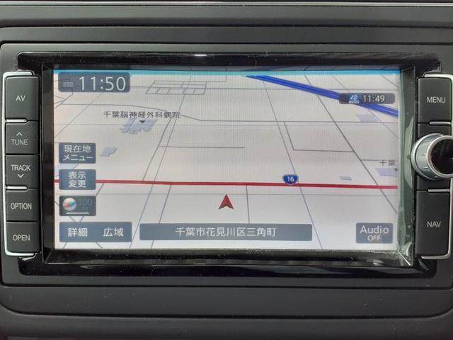 「フォルクスワーゲン」「ポロ」「コンパクトカー」「栃木県」の中古車9