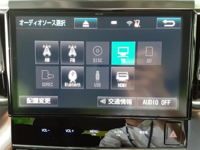 2.5Z Gエディション ドラレコ 1オーナー 禁煙車 AW(9枚目)
