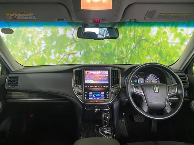 アスリートS ブラックスタイル アルミホイール純正18インチヘッドランプHIDアイドリングストップパワーウインドウエンジンスタートボタンキーレスエントリーオートエアコン 定期点検記録簿取扱説明書・保証書ユーザー買取車(4枚目)