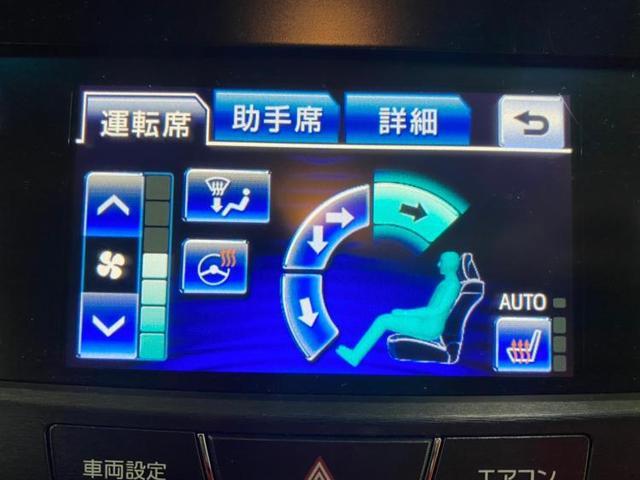 アスリートS ブラックスタイル アルミホイール純正18インチヘッドランプHIDアイドリングストップパワーウインドウエンジンスタートボタンキーレスエントリーオートエアコン 定期点検記録簿取扱説明書・保証書ユーザー買取車(13枚目)