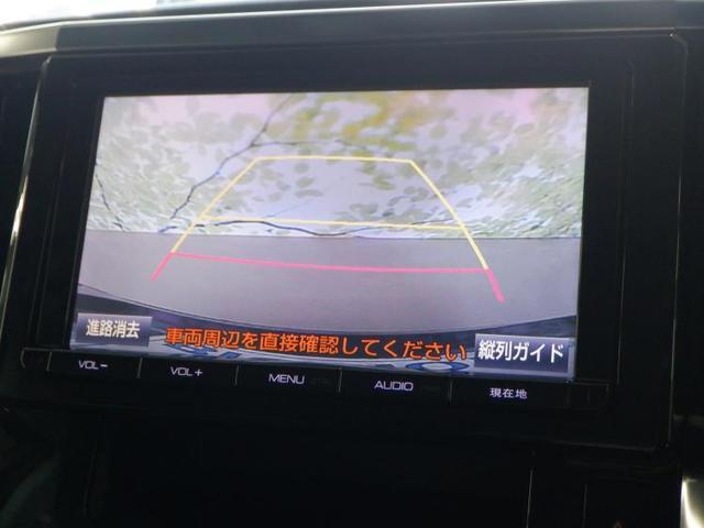 ハイブリッドZR Gエディション 純正11インチ後席モニター(15枚目)