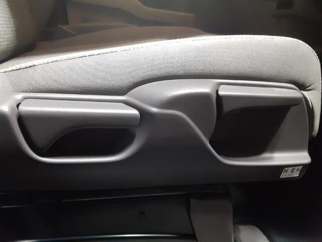 G・Lホンダセンシング 両側電動スライドドア 衝突被害軽減ブレーキ 車線逸脱防止支援システム 届出済未使用車 クルーズコントロール エアバッグ サイド 衝突安全ボディ エンジンスタートボタン 横滑り防止装置 修復歴無(18枚目)